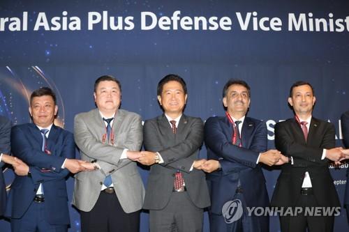 한ㆍ중앙아 플러스 국방차관회의