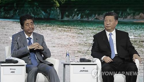 아베-시진핑, 10개월만에 블라디보스토크 회동