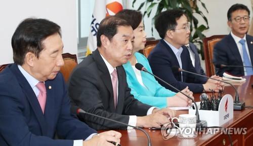 김병준, '서울-지방 부동산 양극화 심각'