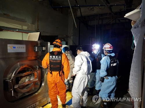 청도 용암온천 화재 관계자 4명에 징역·금고형 구형