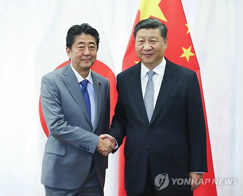 """블라디보스토크 회동 아베·시진핑…""""한반도 비핵화, 中日 공통목표"""""""