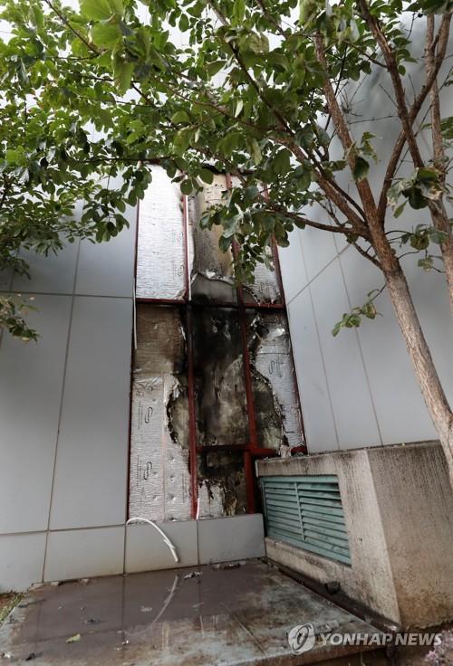 대구서 빌딩 외벽 화재…250여명 대피