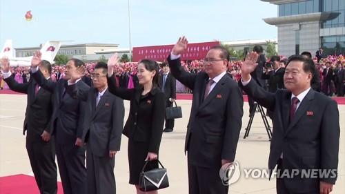 중국 리잔수 배웅하는 북한 고위인사들