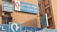 한국 메르스 확진자가 진료받은 쿠웨이트 병원