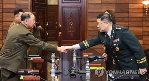 韩朝举行军事工作会谈