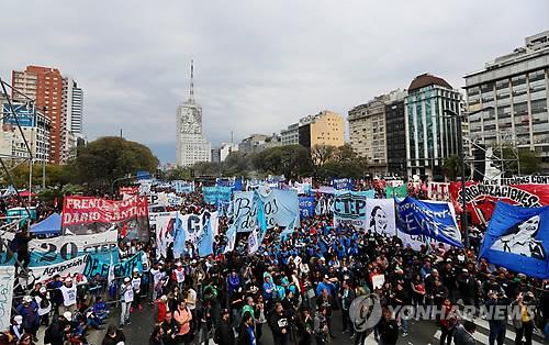 아르헨티나서 수천명 '긴축반대' 시위[로이터=연합뉴스 자료사진]