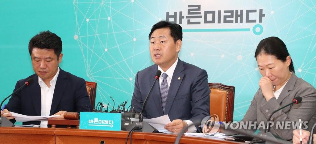 김관영, 원내정책회의 주재