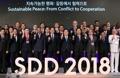 Dialogue de Séoul sur la défense 2018