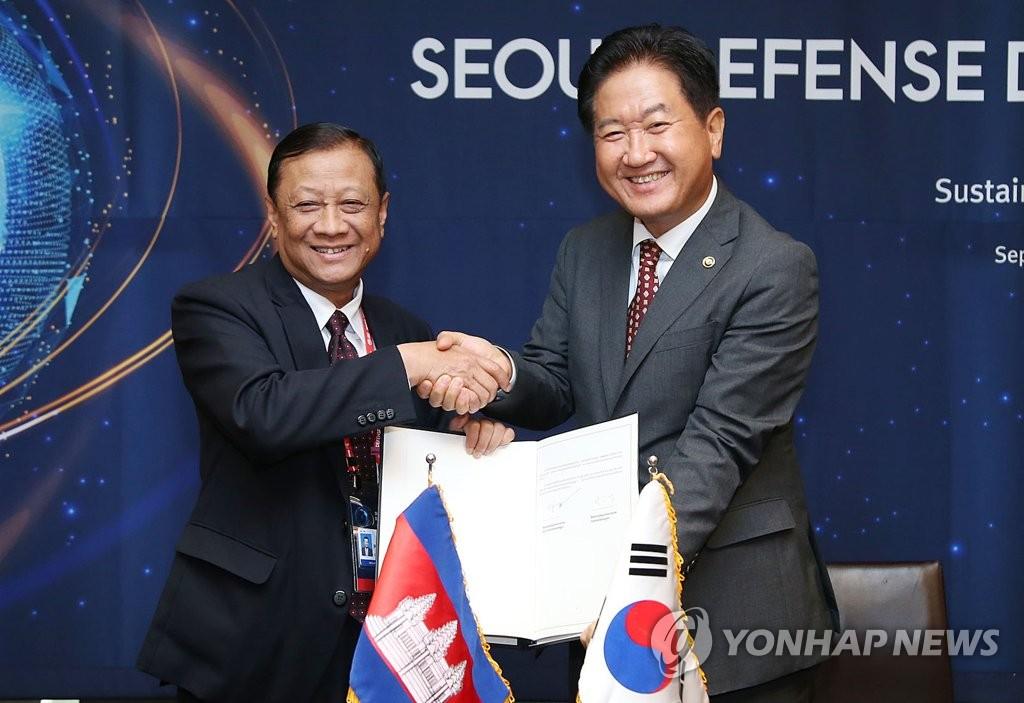 한국-캄보디아, 국방협력 MOU 체결