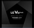 Carton d'invitation de LG