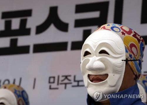 포스코, '사무실 무단침입' 민주노총 계열 노조위원장 해고