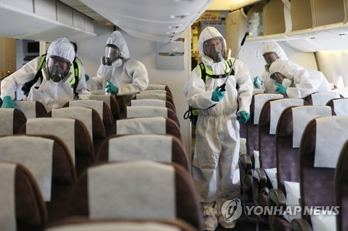 Hospital tests South Korean man in suspected MERS case