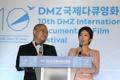 DMZドキュ映画祭が開幕