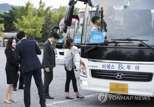 韩先遣队赴朝为韩朝联办揭牌