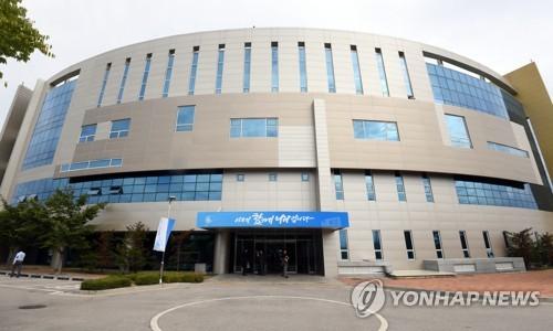 En la imagen, proporcionada, el 14 de septiembre de 2018, por el cuerpo de prensa conjunto, se muestra la oficina de enlace intercoreana, en la ciudad fronteriza norcoreana de Kaesong.
