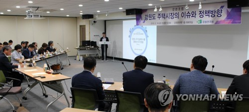 """""""강원 주택시장 침체기…지방 정책권한 확대 필요"""""""