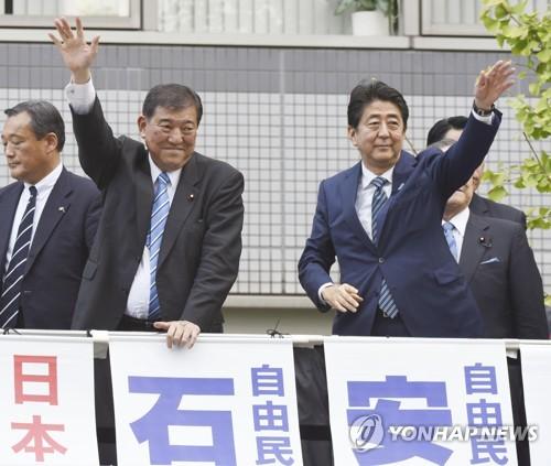일본자민 총재선거 유세하는 아베-이시바