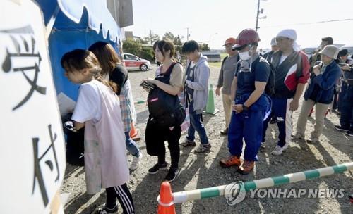 일본 강진 피해 홋카이도에 달려온 자원봉사자들