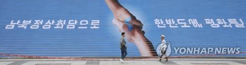 방북단 발표에 與 역량 있는 분들 포함 野 적절하지 않다(종합)