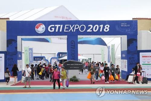 GTI 국제무역투자박람회 폐막…10만여명 참관·역대 최대 규모