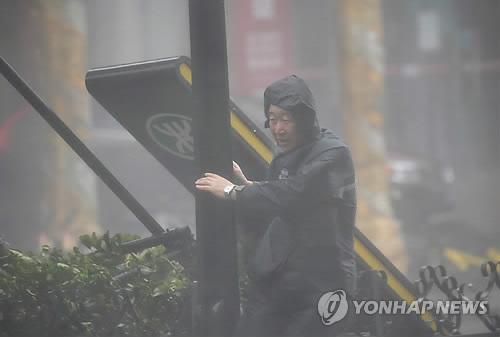 중국 남부 지역도 슈퍼태풍 '망쿳' 비상태세 돌입