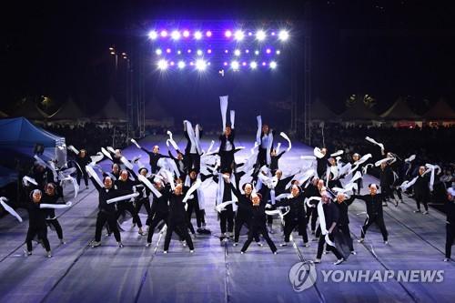 아시아 최대규모 퍼레이드 초청받은 원주 다이내믹댄싱카니발