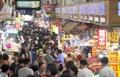 秋夕を前ににぎわう釜山の市場
