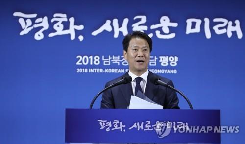 남북정상, 최소 두차례 회담…무력충돌위험 근본제거 합의기대(종합2보)