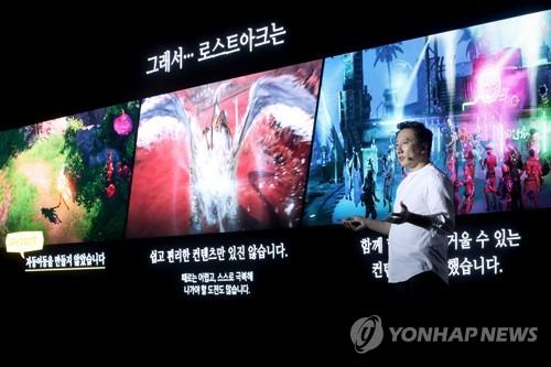 제작비 1천억원 PC MMORPG '로스트아크' 11월 출시
