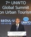 Cumbre global sobre turismo urbano en Seúl