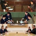 Las cumbres de las dos Coreas