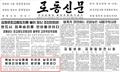 Un diario norcoreano informa de la inminente llegada a Pyongyang del presidente surcoreano