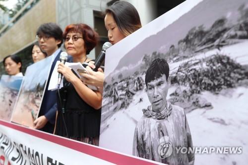 태국·캄보디아 방한단, 라오스 댐 사고 관련 조치 촉구
