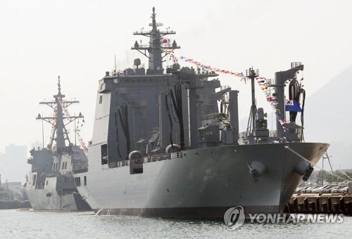 해군 함정 중 두 번째로 큰 소양함