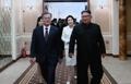 La Casa de Huéspedes del Estado en Pyongyang