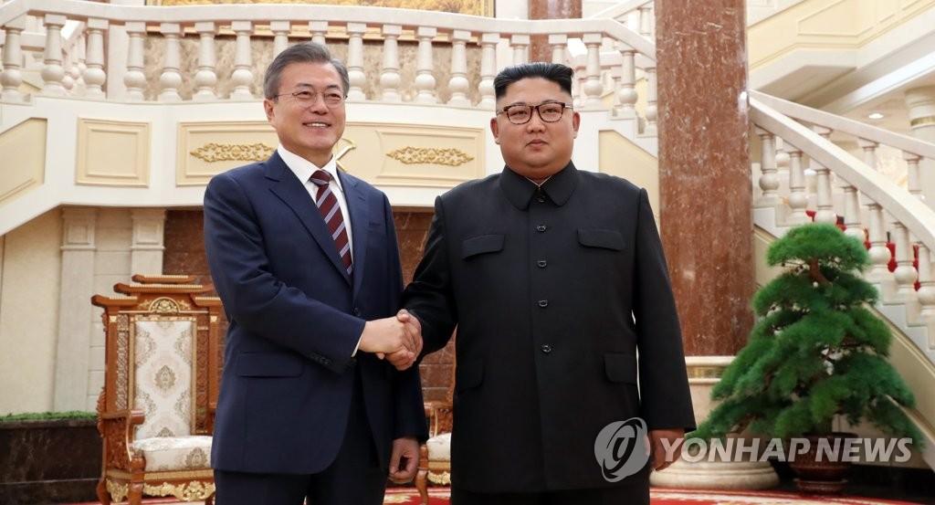 [평양정상회담] 평양 첫 정상회담, 악수하는 남북 정상