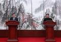 Acuerdo intercoreano de Pyongyang