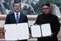 Déclaration de Pyongyang