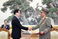 한미 국방장관 전화통화…남북 군사분야 합의사항 설명