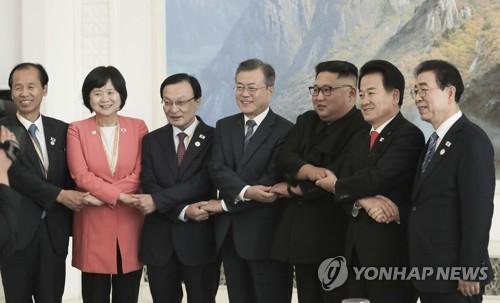 [평양공동선언] 남북정상 기념촬영