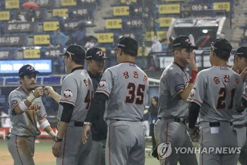 한화 7-4 승리 [연합뉴스 자료 사진]