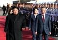 韩朝首脑抵达三池渊机场