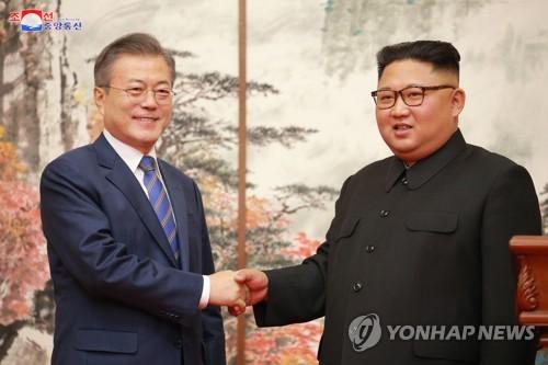Sondage : 72% des Sud-Coréens favorables aux résultats du sommet intercoréen
