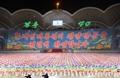 Concierto conmemorativo de la visita de Moon a Pyongyang