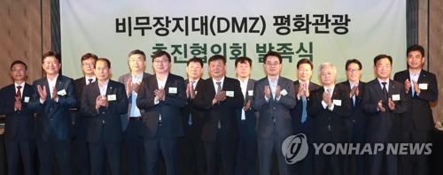 (LEAD) S. Korea seeks to boost tourism near border with N. Korea