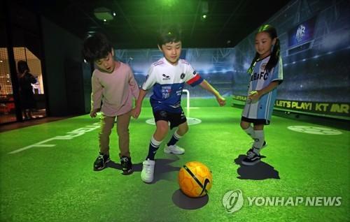 KT, 롯데백화점에 어린이 MR스포츠 체험공간 오픈