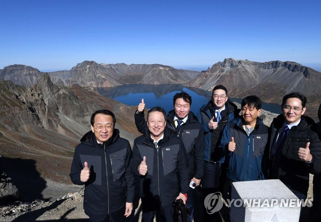 [평양정상회담] 백두산 천지 찾은 경제인들