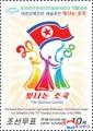 Timbre commémoratif nord-coréen