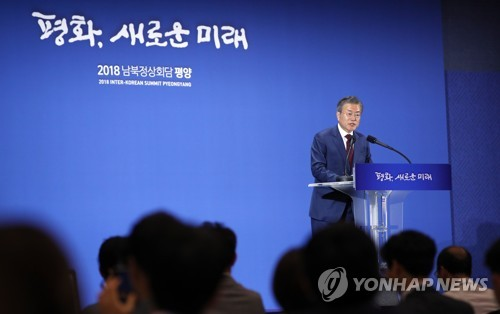 (4th LD) N. Korea ready to denuclearize, hopes for 2nd summit with U.S.: Moon