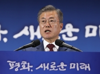 """文 """"북한 핵시설 언급, 중요한 큰걸음…북미 균형있는 조치필요"""""""